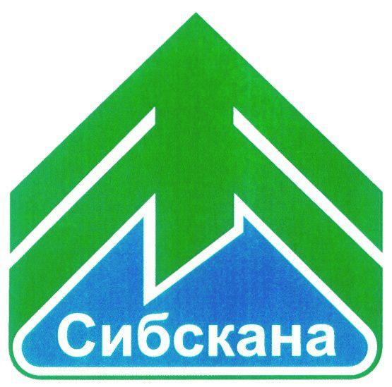 Sibskana Bandy